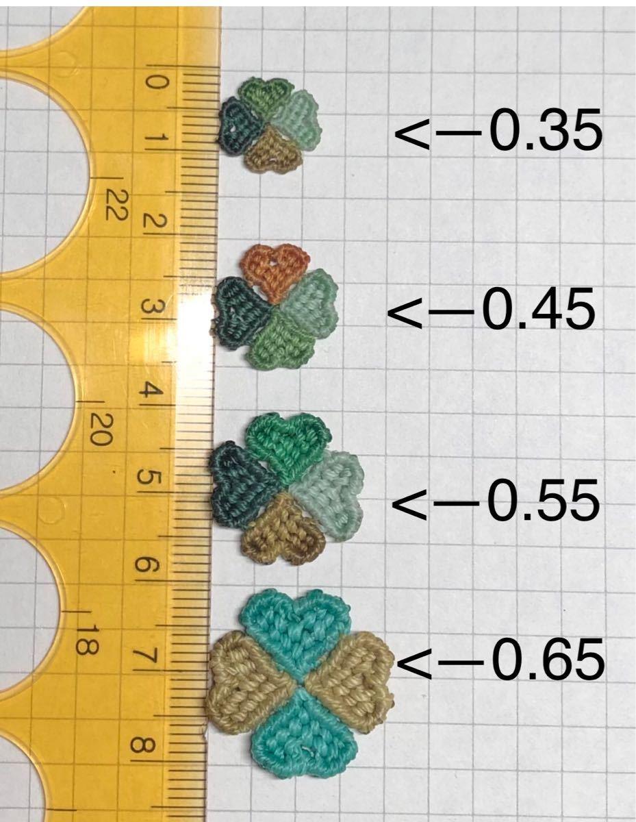 マクラメ専用ワックスコード 太さ0.35mmコード 20m X8色 (4色セット03番+07番)