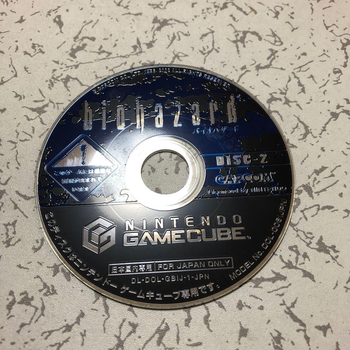 ゲームキューブ バイオハザードDISC-2