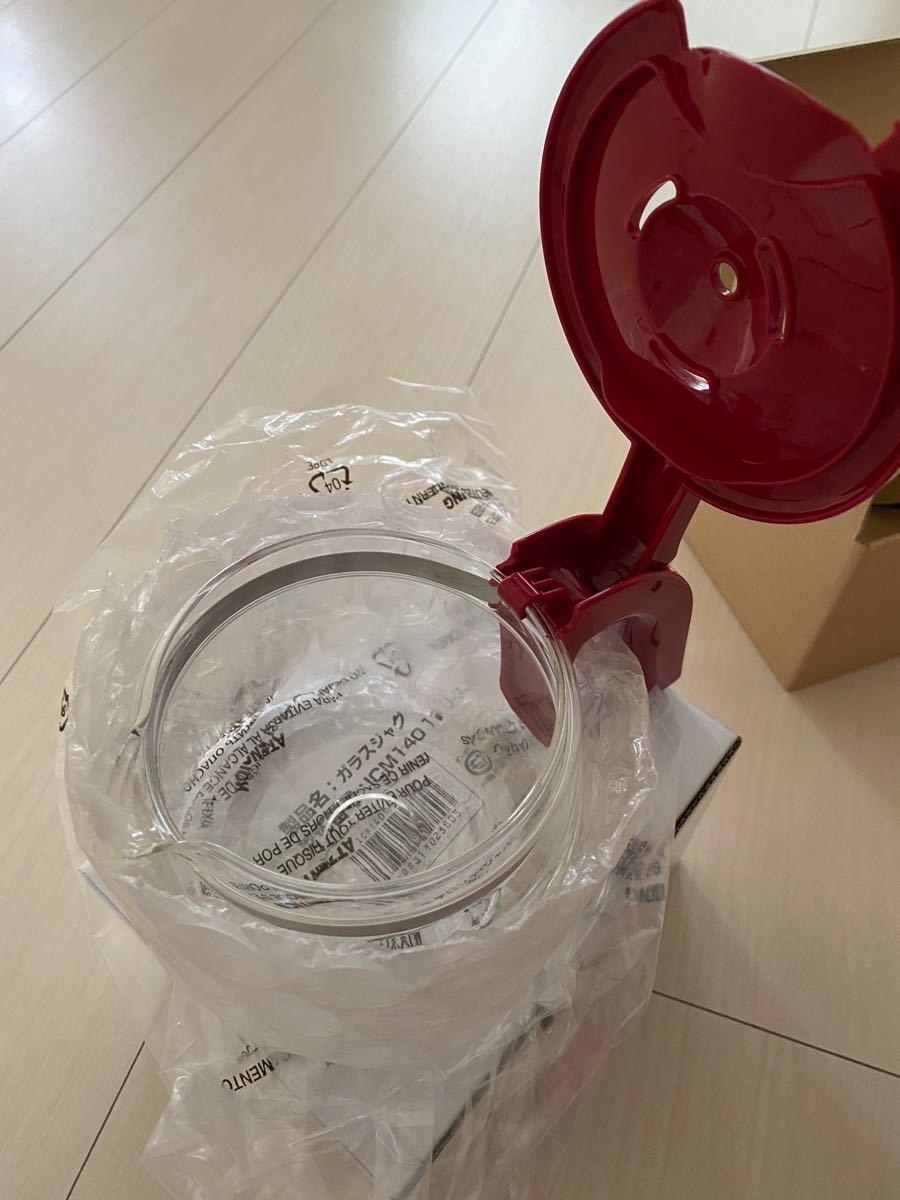 デロンギ ガラスジャグ&ペーパーレスフィルター