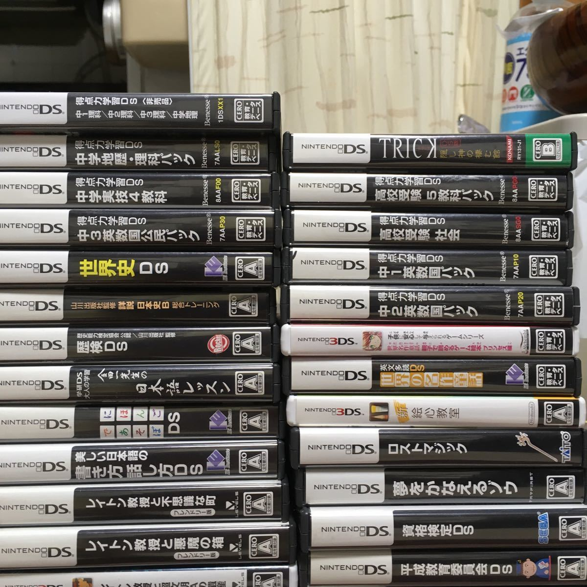 ゲームソフトケース DS 3ds まとめ買いお得 学力向上ゲーム 学習 復習 謎解き 脳トレ 検定取得 最高4点セット可能