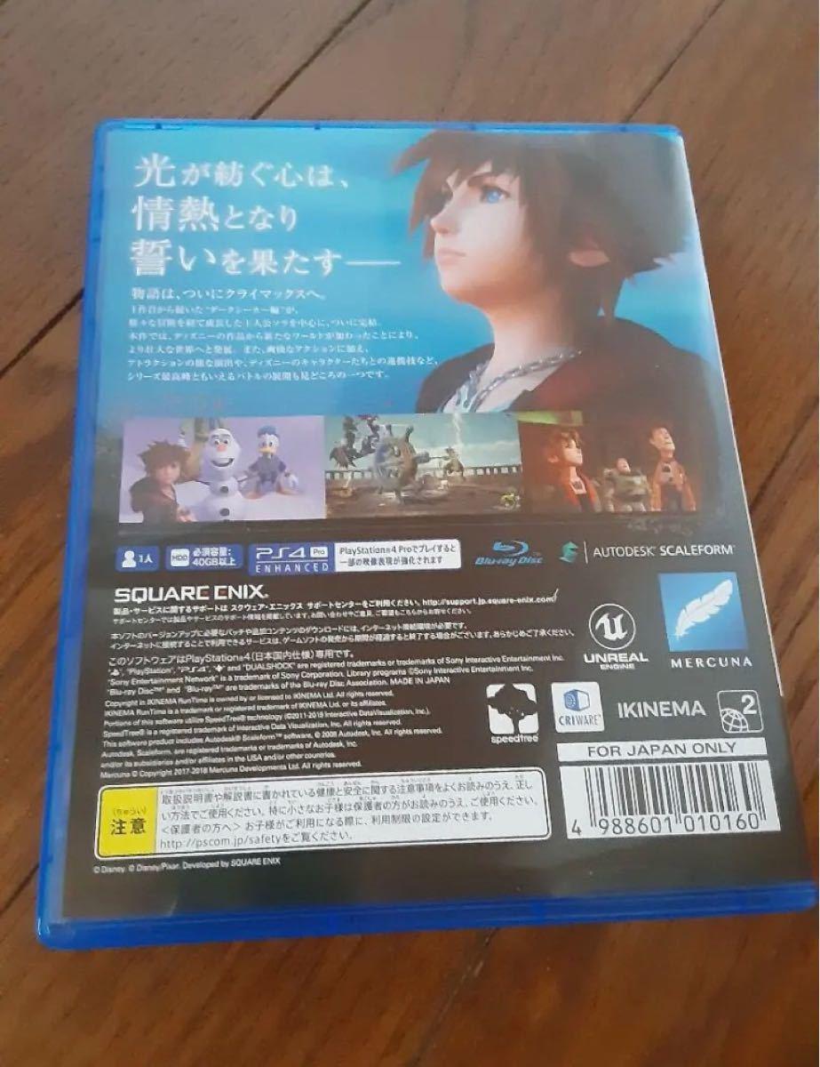 キングダム ハーツIII PS4 キングダムハーツ3