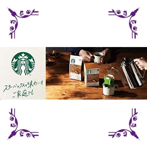 スターバックス オリガミドリップコーヒー カフェベロナ 6個_画像6