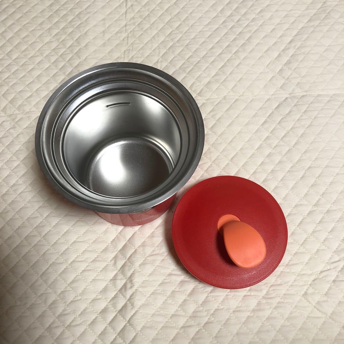 サーモス 真空断熱 THERMOS サーモス真空断熱タンブラー スープジャー シャトルシェフ テーブル