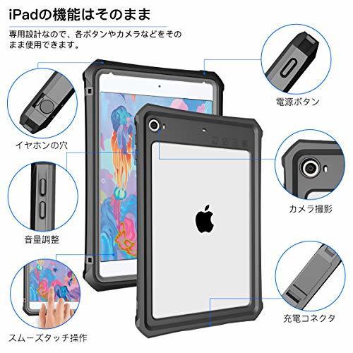 T-Ming-Kai 7.9インチ iPad mini5 防水ケース アイパッド mini5 防水カバー タブッレト耐衝撃_画像3