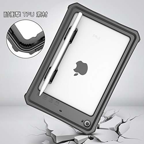 T-Ming-Kai 7.9インチ iPad mini5 防水ケース アイパッド mini5 防水カバー タブッレト耐衝撃_画像4