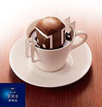 新品AGF ちょっと贅沢な珈琲店 レギュラーコーヒー ドリップパック キリマンジャロブレンド 100袋 【 ドリKLW1_画像2