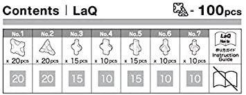 ラキュー (LaQ) フリースタイル(FreeStyle) 100グレー & ラキュー (LaQ) フリースタイル 1_画像4