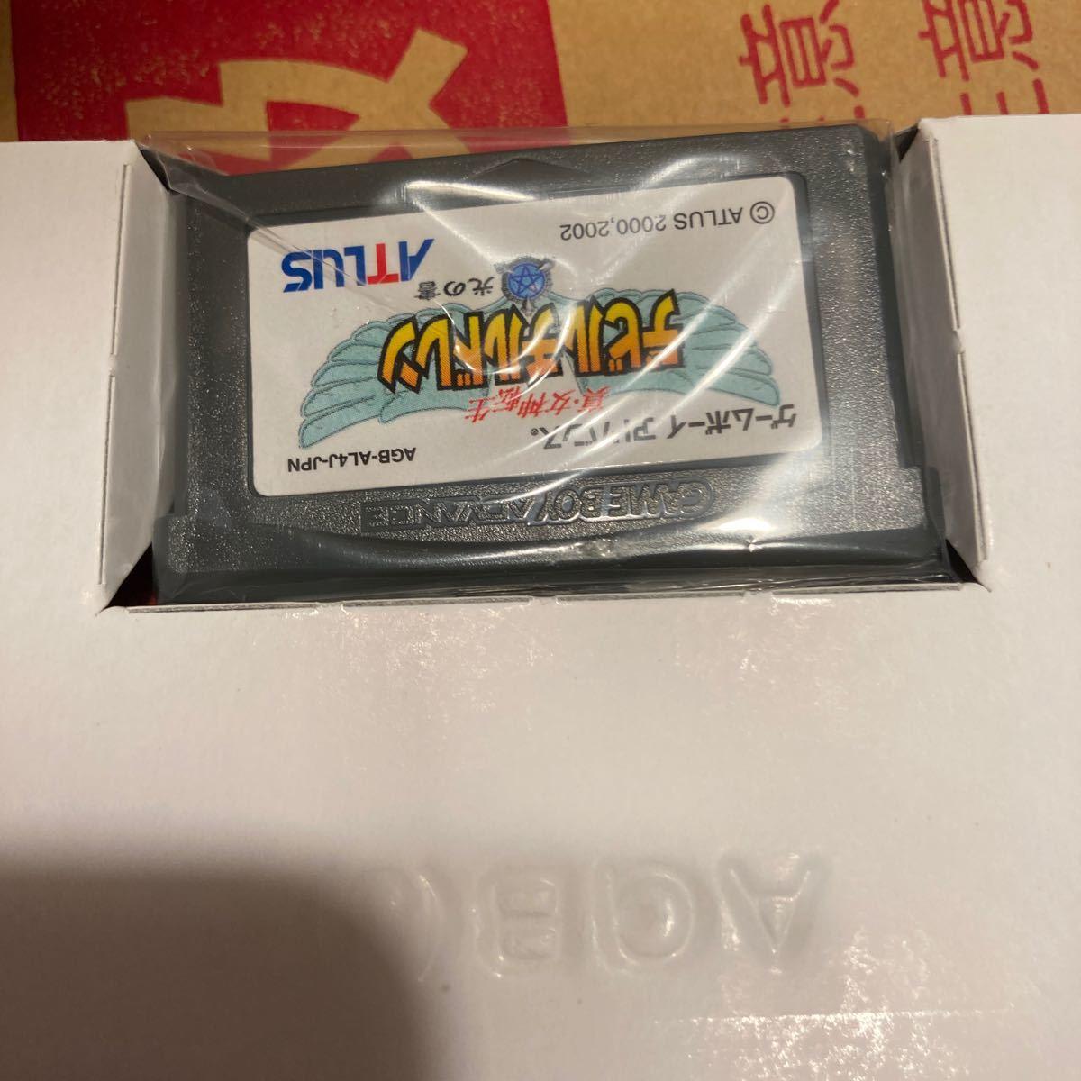 ゲームボーイアドバンスソフト 真・女神転生 デビルチルドレン闇の書 光の書 2点セット 箱、説、ハガキ付き 未使用?