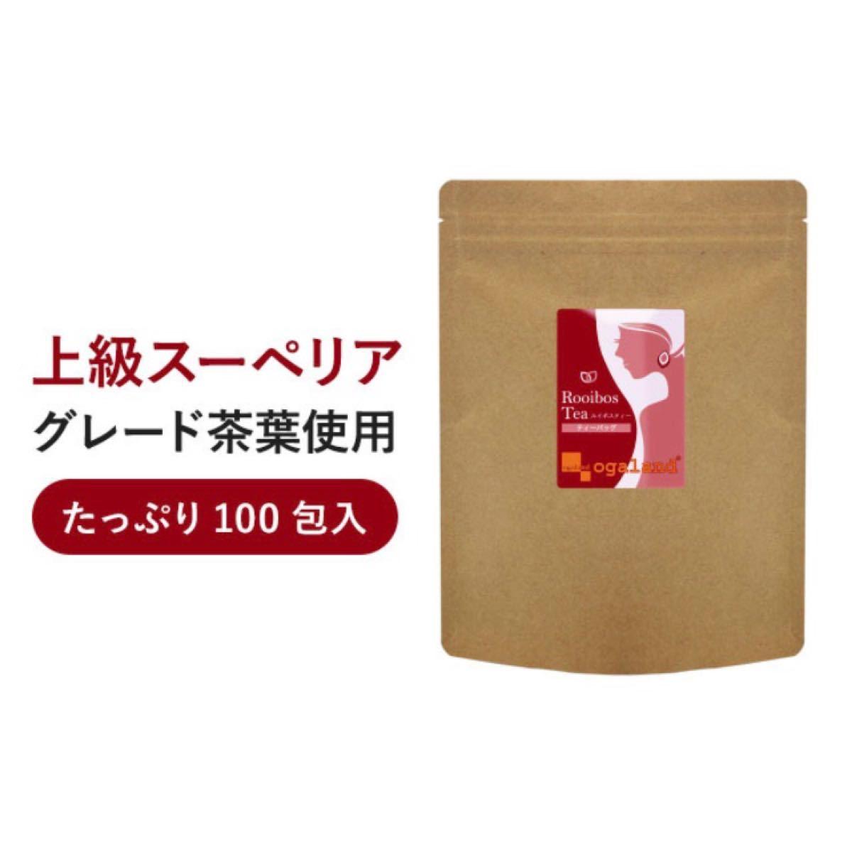 ルイボスティー ティーバッグ(2g×100包)ノンカフェイン