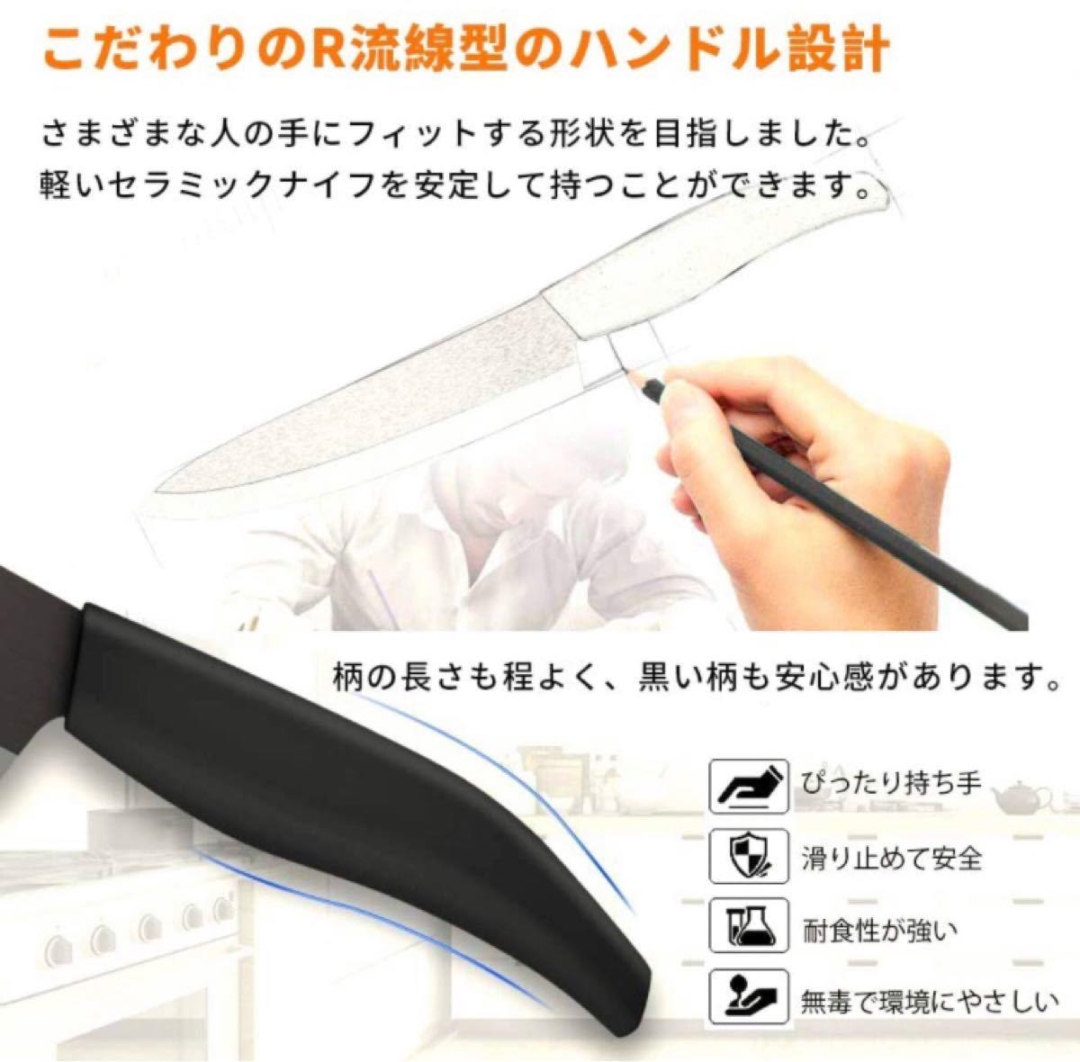 セラミック包丁セット5点セットナイフ黒刃4本包丁1つ皮むき器カーブピーラー超軽量切れ味抜群錆びない
