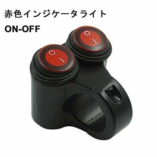 新品ヘッドライトフォグスポットライトON/OFFスイッチ 防水 12V 22mmハンドルバーオートバイ用 赤色インジXHQ7_画像2