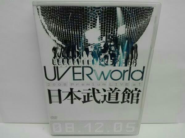 UVERworld 2008 Premium LIVE at 日本武道館 ライブグッズの画像