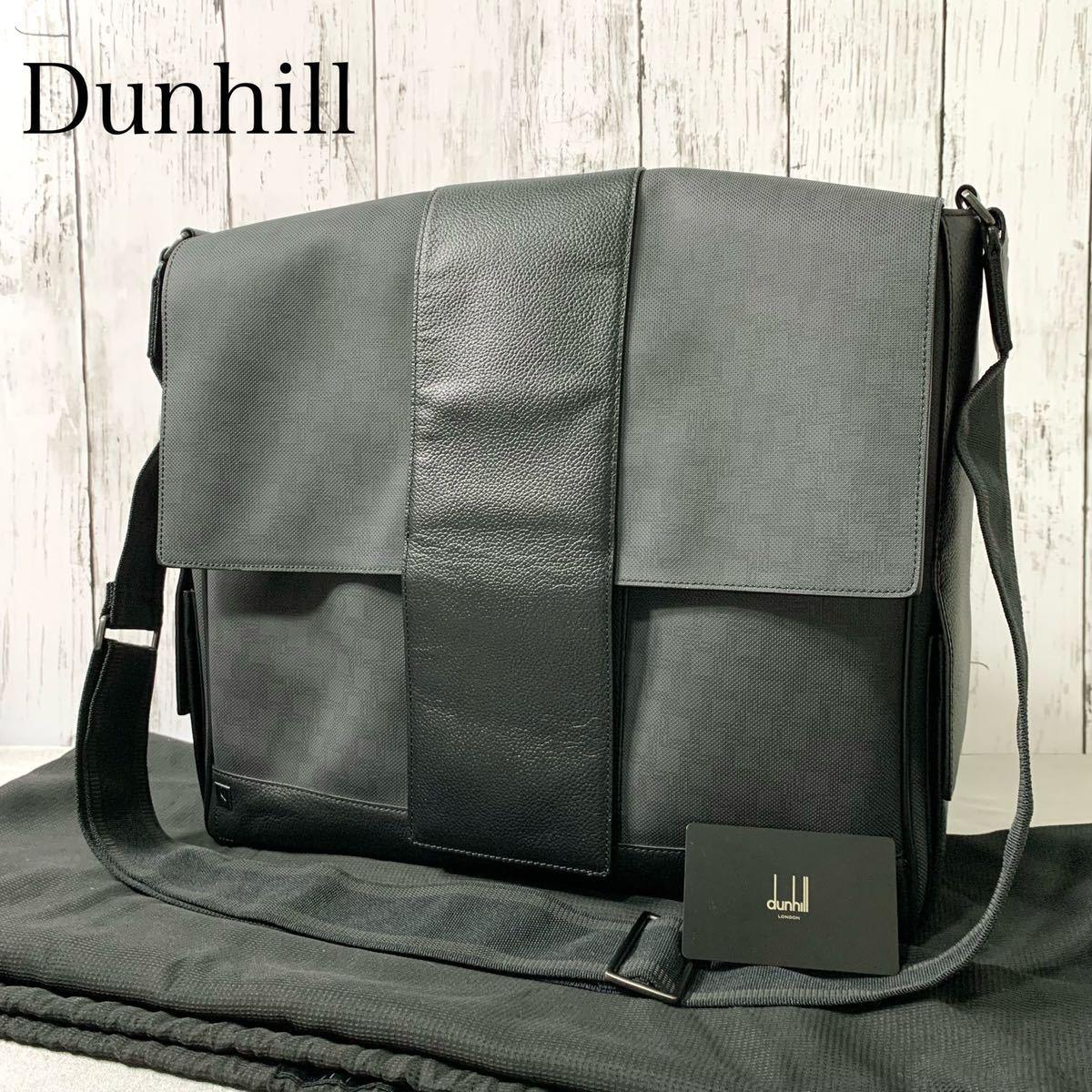 【新品同様】Dunhill ダンヒル ディーエイト ショルダーバッグ メッセンジャーバッグ ビ