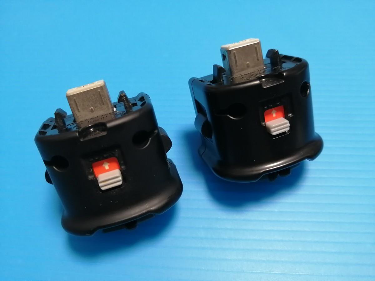 任天堂 Wiiモーションプラス クロ & シリコンリモコンカバー 黒 2個セット
