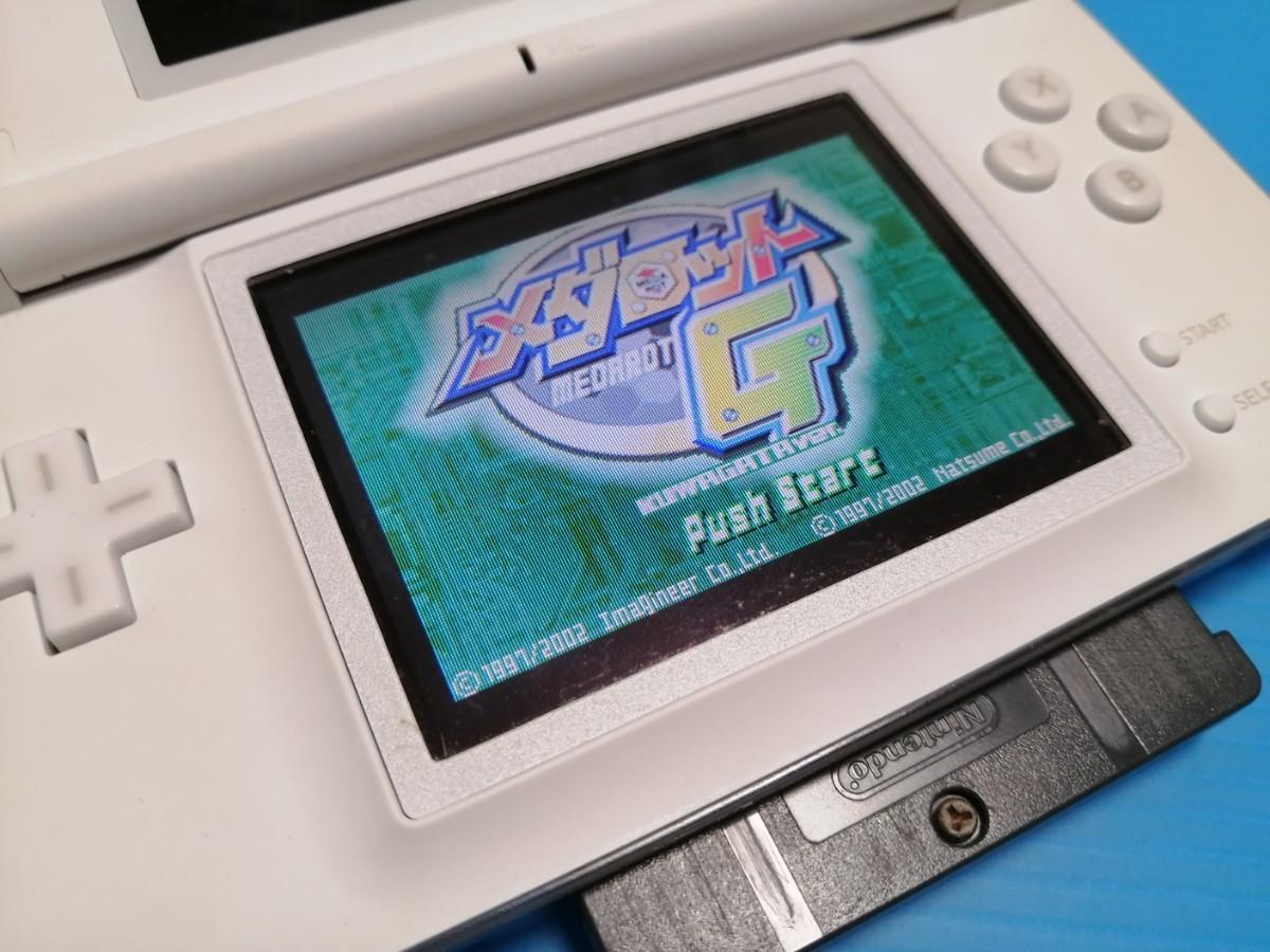 GBA ゲームボーイアドバンス ソフト メダロットG クワガタ バージョン