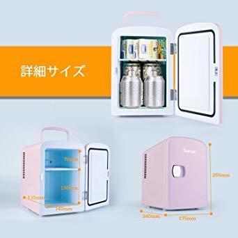 02ピンク AstroAI 冷蔵ノ 小型 ミニ冷蔵庫 小型冷蔵庫 冷温庫 4L 小型でポータブル 化粧品 家庭 車載両用 保温 _画像3