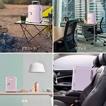 02ピンク AstroAI 冷蔵ノ 小型 ミニ冷蔵庫 小型冷蔵庫 冷温庫 4L 小型でポータブル 化粧品 家庭 車載両用 保温 _画像7