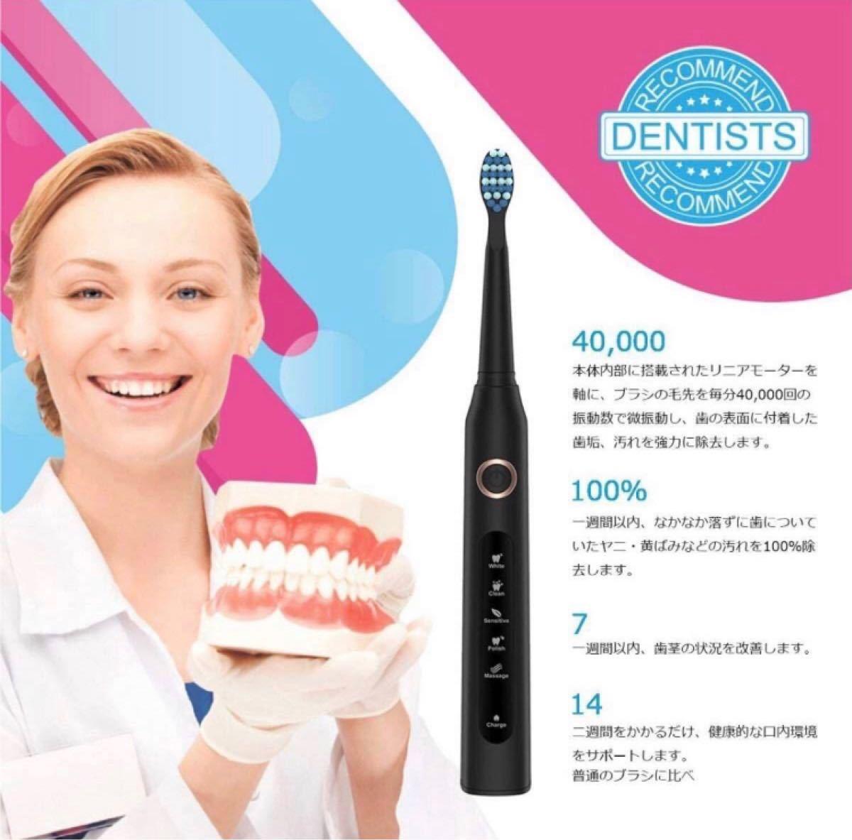 電動歯ブラシ 歯ブラシ ハブラシ Fairywill 音波歯ブラシ IPX7防水