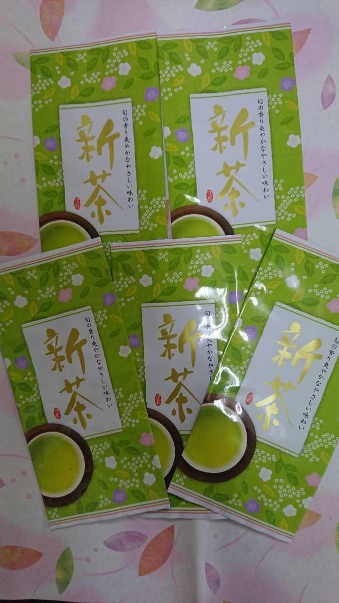 静岡県産 深蒸し茶 100g5袋 二番茶 静岡茶 煎茶_画像1