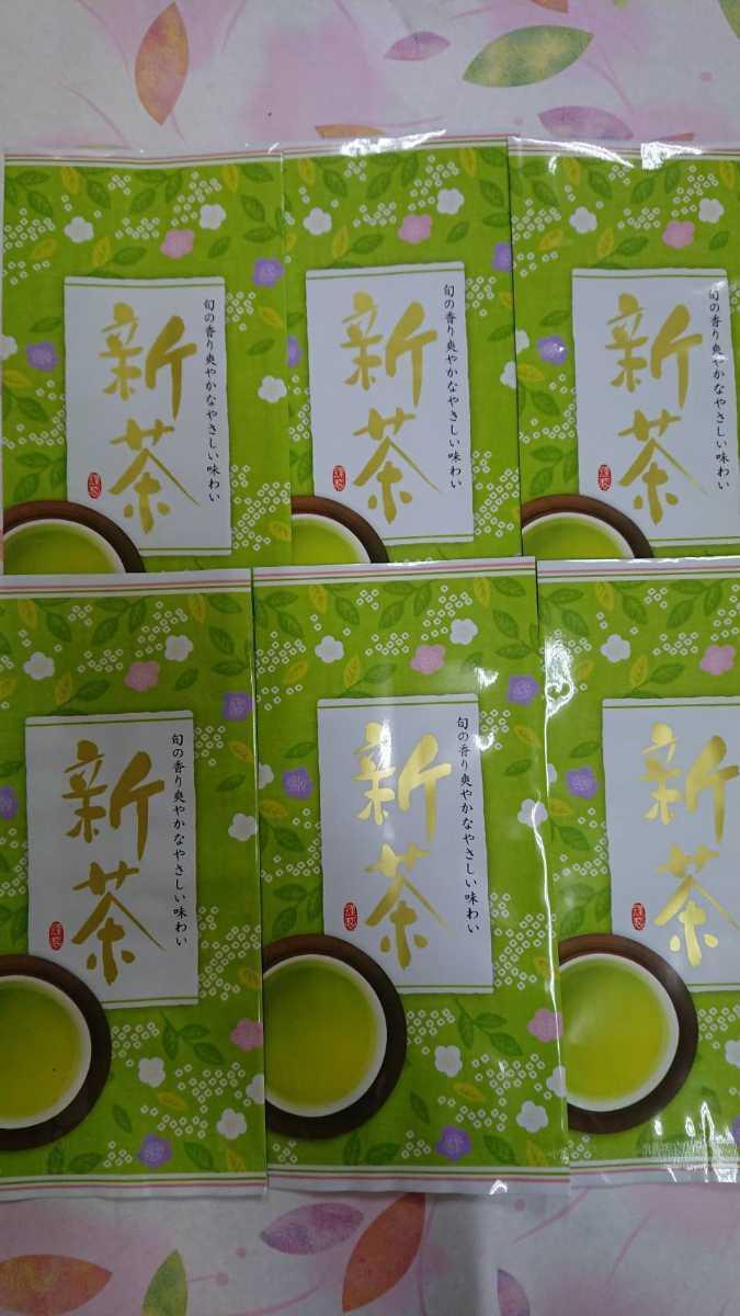 静岡県産 深蒸し茶 100g6袋 二番茶 静岡茶 健康茶 煎茶 _画像1
