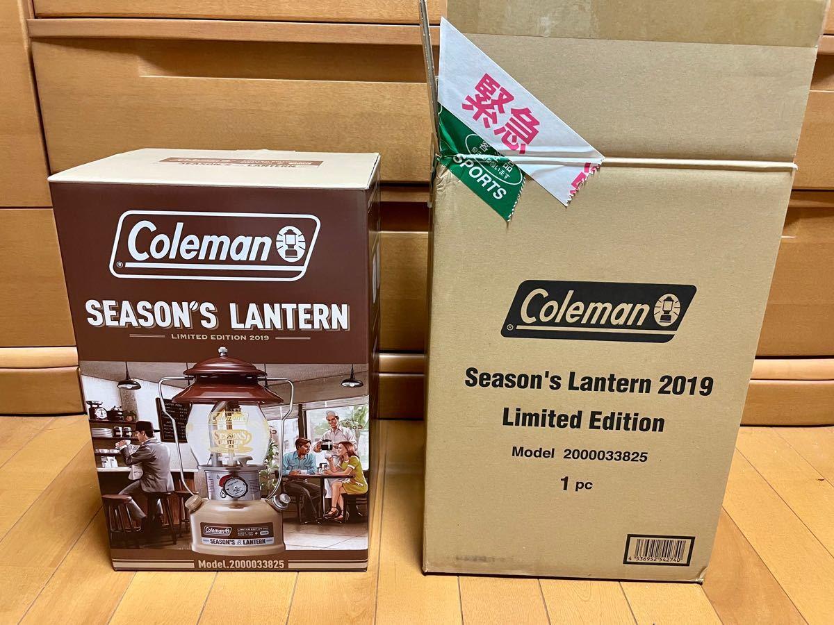 【未使用品】コールマンシーズンズランタン2019