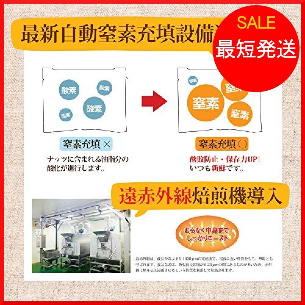 【在庫限り】 無塩 産地直輸入 無油 無添加 klCuC 1kgに8g追加!(28gx36袋) 素焼きアーモンド(等級:US 小_画像8