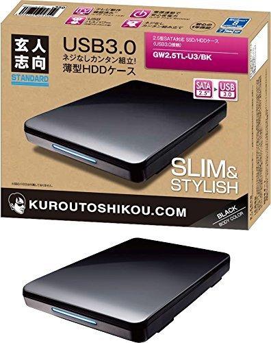 サイズUSB3.0 玄人志向 SSD/HDDケース(ブラック) 2.5型 USB3.0接続 ACアダプター不要/ネジ止め不要/3ス_画像5