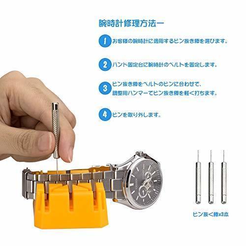 色腕時計修理工具セット 腕時計修理工具セット(15点セット) 時計修理ツール 腕時計工具 腕時計ベルト調整 サイズ調整 電池交換 _画像3