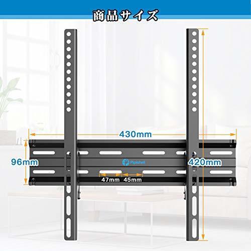サイズ小型 テレビ壁掛け金具 2655インチ モニター LCD LED液晶テレビ対応 ティルト調節式 VESA対応 最大400x4_画像3