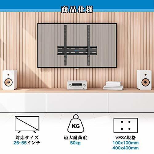 サイズ小型 テレビ壁掛け金具 2655インチ モニター LCD LED液晶テレビ対応 ティルト調節式 VESA対応 最大400x4_画像5