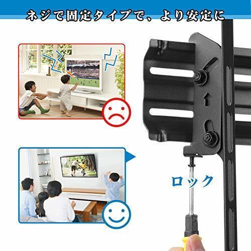 サイズ小型 テレビ壁掛け金具 2655インチ モニター LCD LED液晶テレビ対応 ティルト調節式 VESA対応 最大400x4_画像4