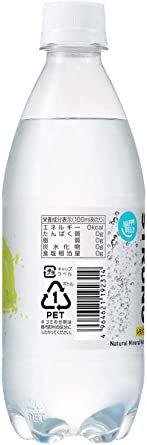 送料無料☆ 限定 お買い得Happy Belly 強炭酸水 レモン 500ml×24本_画像4