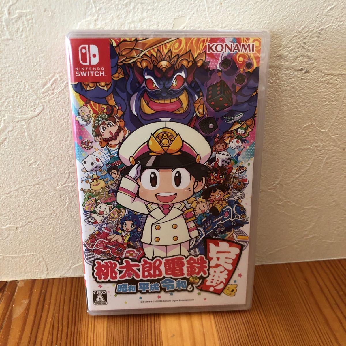 新品 桃太郎電鉄 〜昭和 平成 令和も定番! Nintendo Switch ニンテンドースイッチ Switchソフト