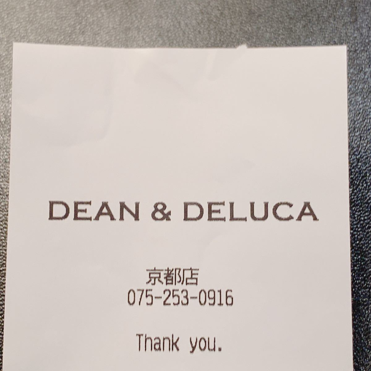 紫 DEAN&DELUCA ディーン アンド デルーカ エコバッグ ショッピングバッグ トートバッグ 京都 限定