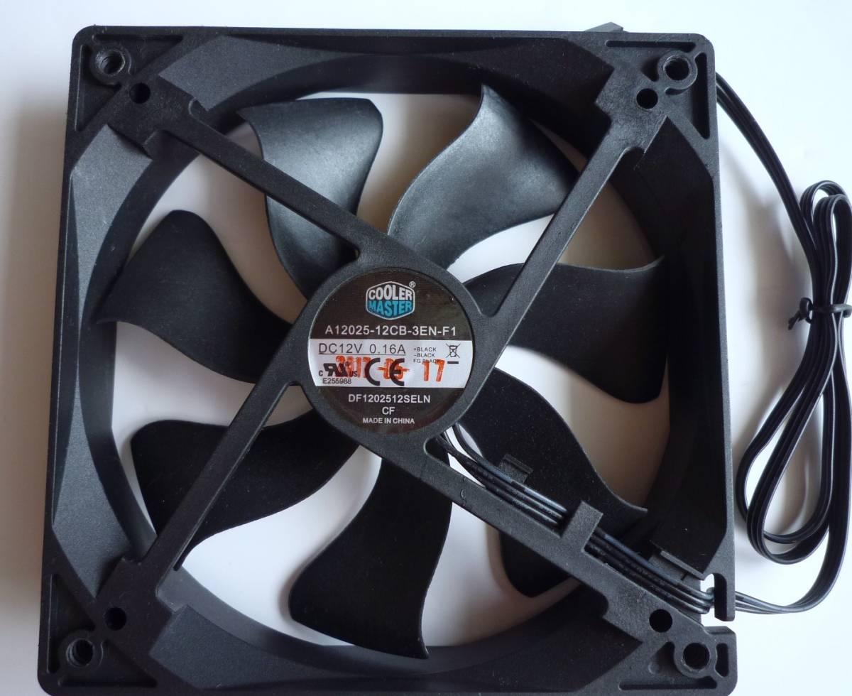 Cooler Master вентилятор 12cm A12025-12CB-3EN-F1 кейс вентилятор