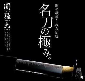 新品シルバー 150mm 貝印 KAI ペティナイフ 関孫六 ダマスカス 150mm 日本製 AE5203WQ3Z_画像9