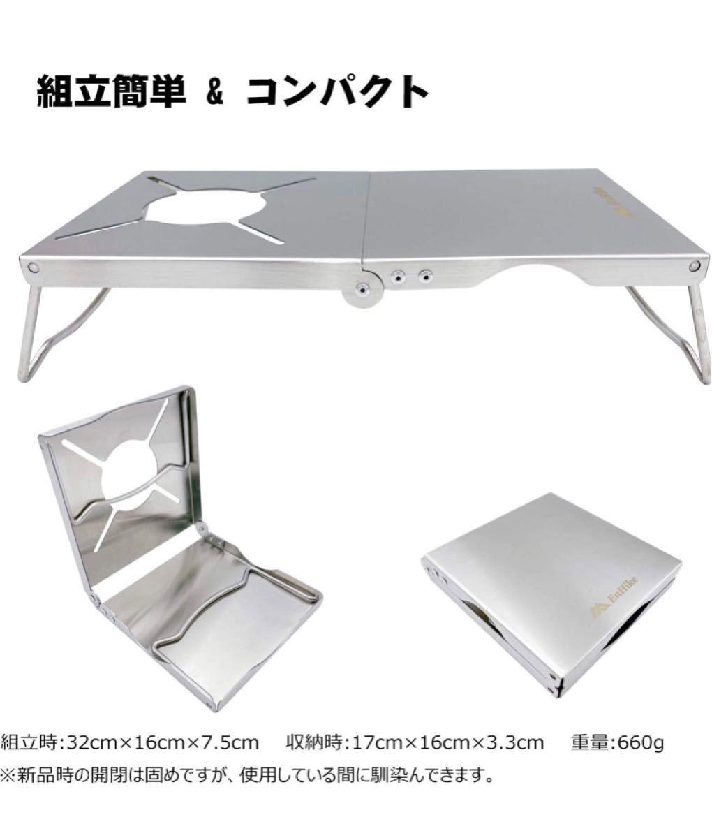 各種シングルバーナー専用 遮熱テーブル