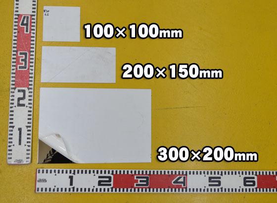 ステン板片面#700研磨品(0.6~2.0mm厚)の(300x200~100x100mm)小型定寸・枚数販売 S11_画像1