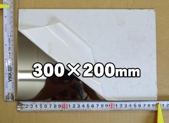 ステン板片面#700研磨品(0.6~2.0mm厚)の(300x200~100x100mm)小型定寸・枚数販売 S11_画像2