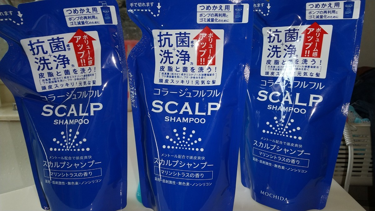 コラージュフルフル スカルプシャンプーF マリンシトラスの香り 260mL (詰め替え用)