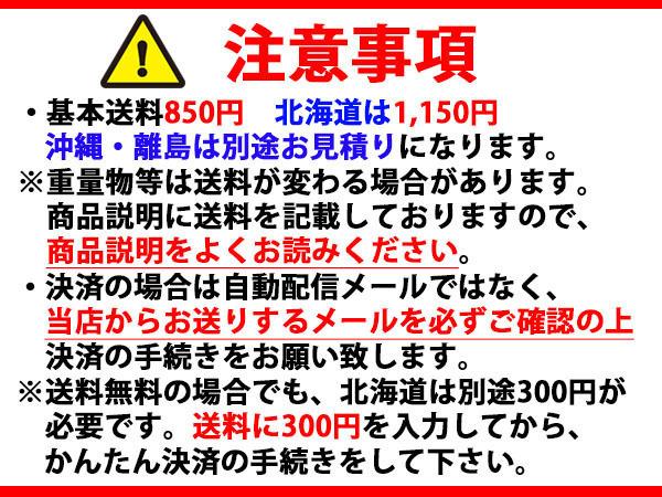 バネット SKP2LN SKP2MN H22.08~H27.12 タイロッドエンド GMB 左右共通 片側 1本 型式OK_画像4