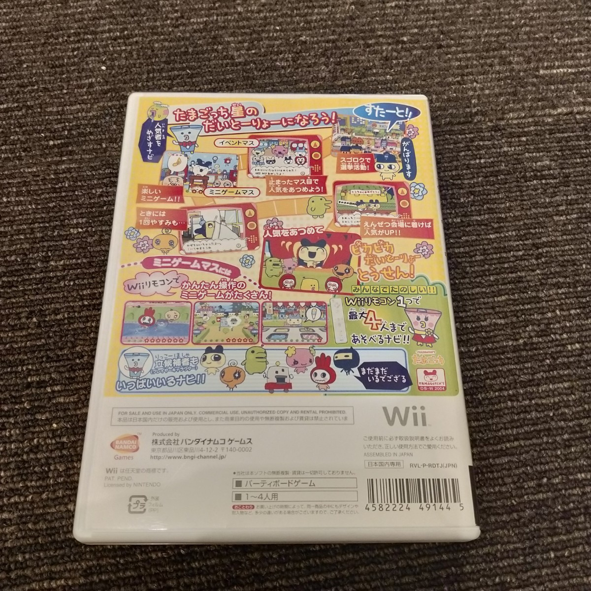 New スーパーマリオブラザーズ Wii 他 wiiソフト3本セット