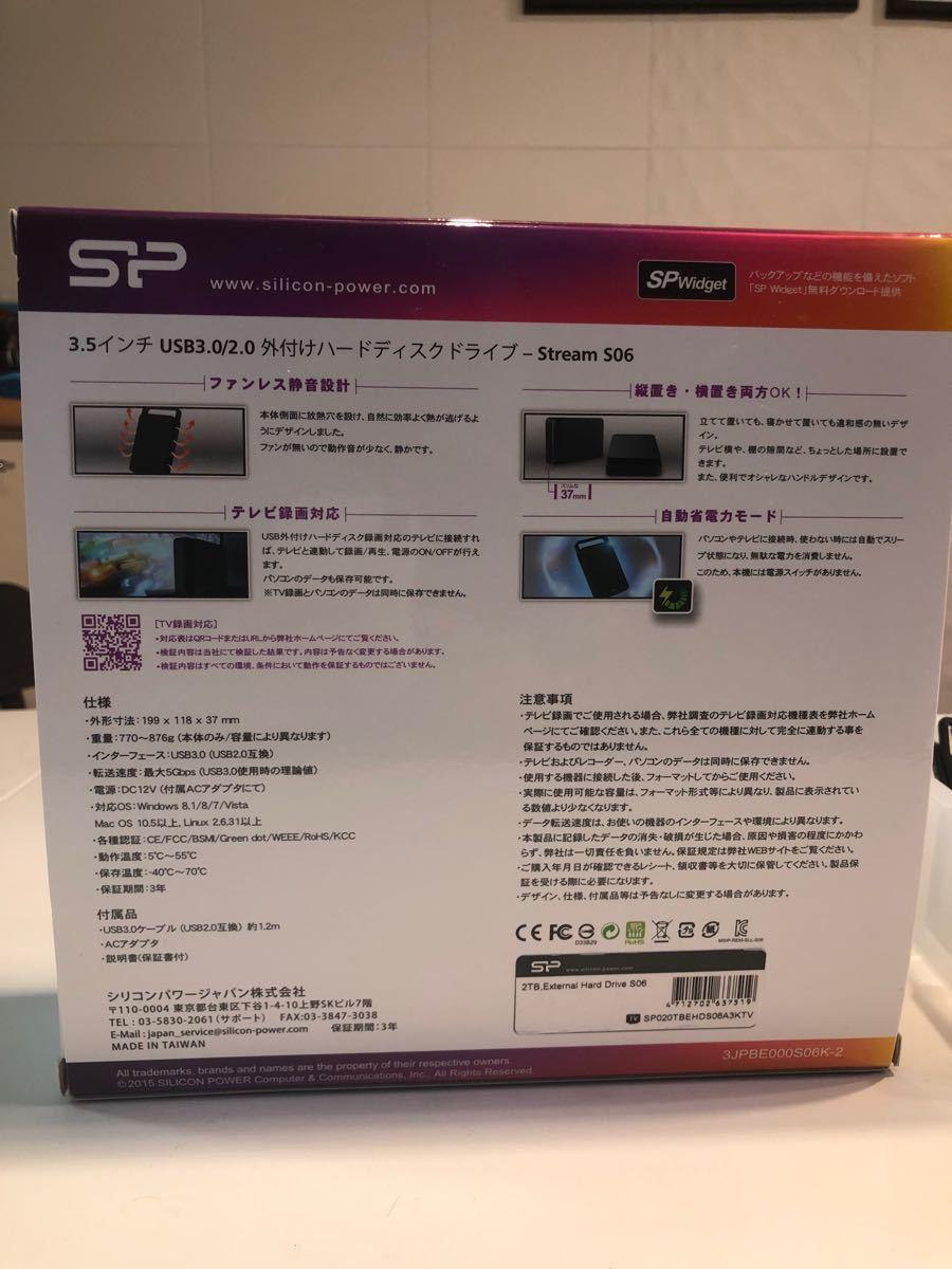 シリコンパワー外付けHDD 2TB STREAM S06 外付けハードディスク 2.0TB