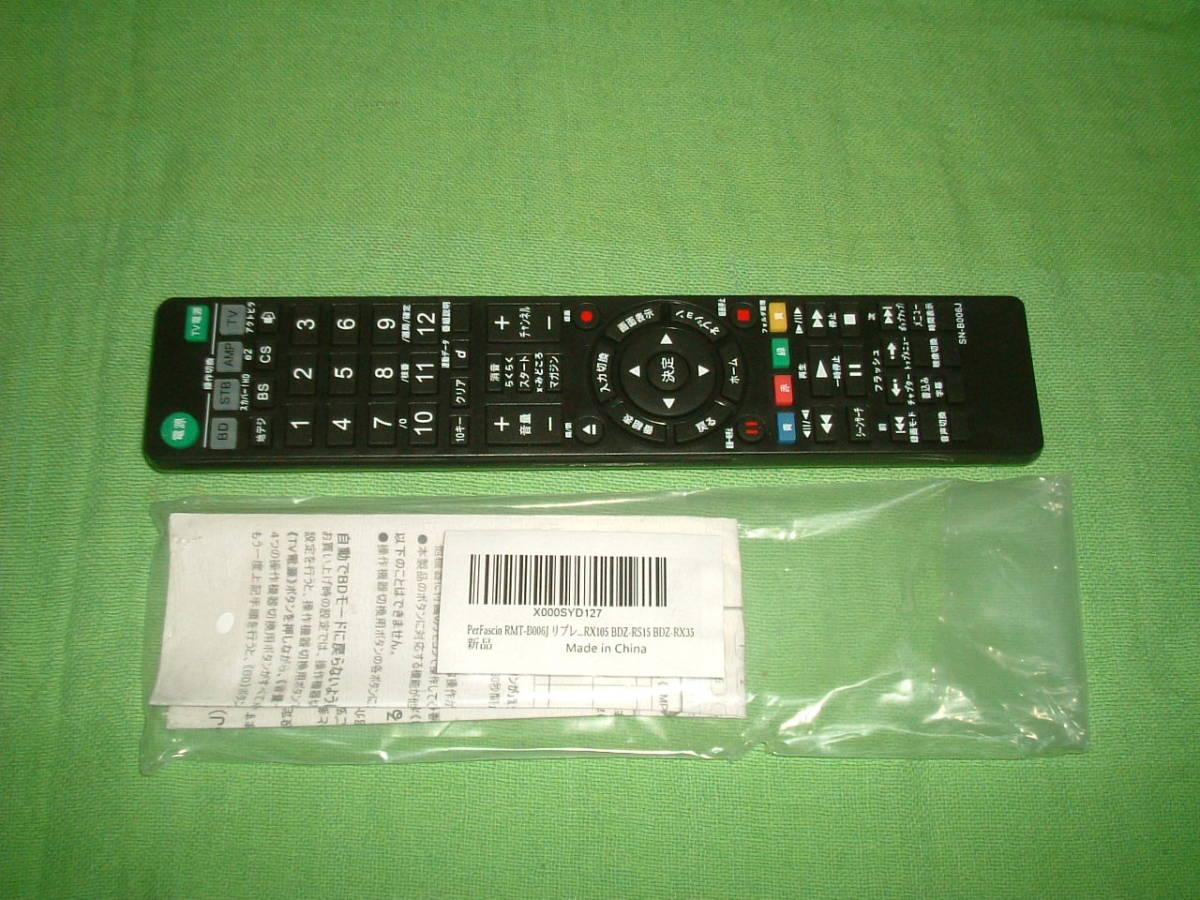 1ヶ月保証 ソニー BDZ-RS10  HDD/DVD/ブルーレイ/ レコーダー   新品リモコン B-CASカード付き_画像3