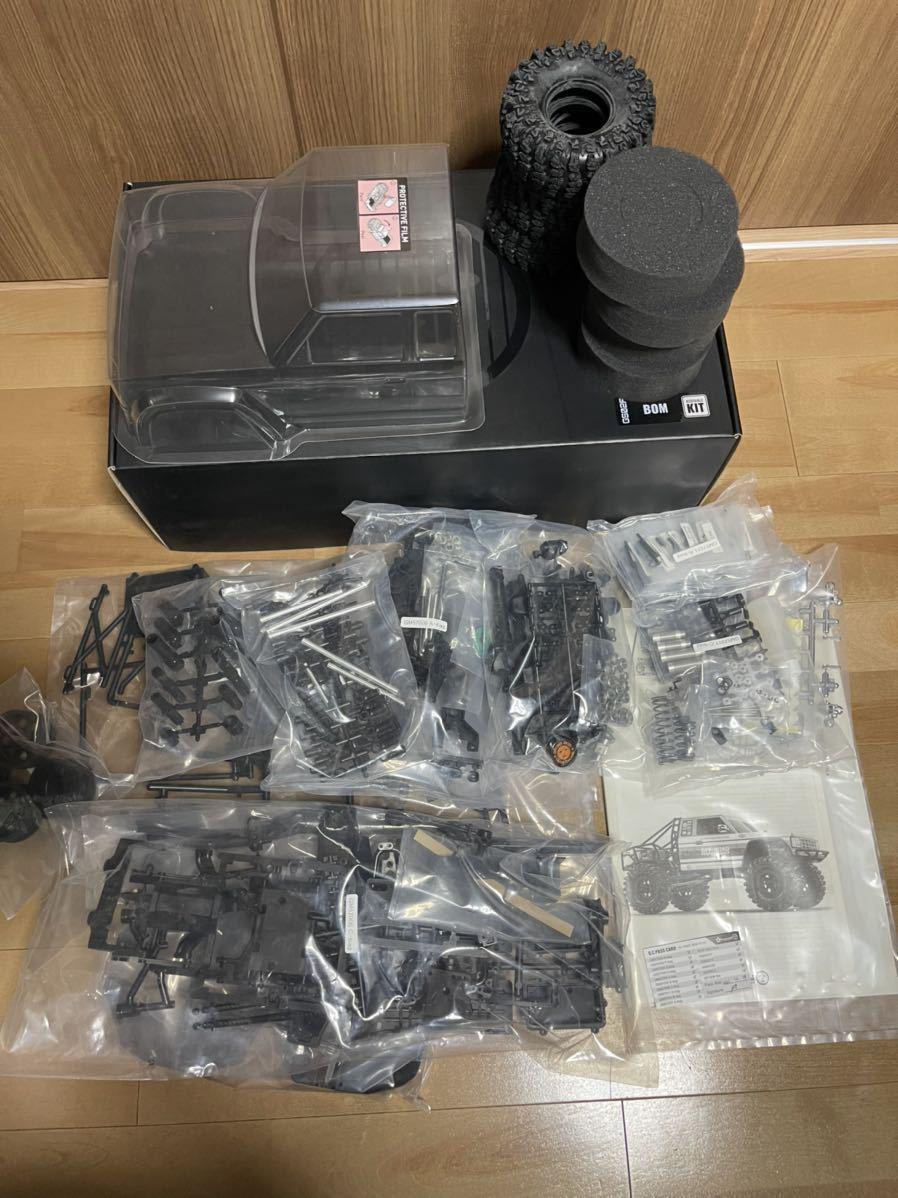 国内発送 新型 GMade GS02F BOM ボディー Kit クローラー トラギー検索: axial traxxas CR-01 CC-02 CC-01 SCX10 TRX
