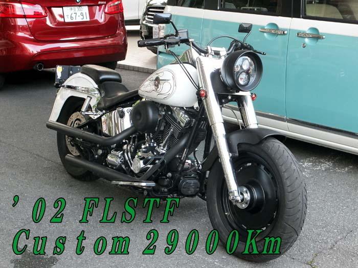 「陸送&名変無料 クレジット2.9%~2002年FLSTF Custom 29000Km」の画像1