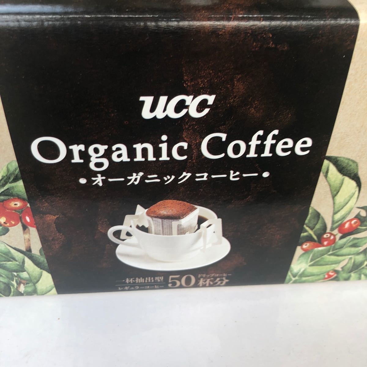 UCC オーガニックコーヒー ドリップコーヒー50杯分