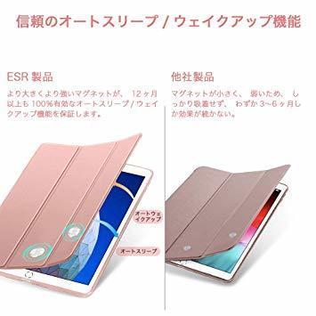 ローズゴール ESR iPad Mini 5 2019 ケース 軽量 薄型 PU レザー スマート カバー 耐衝撃 傷防止 ソ_画像4