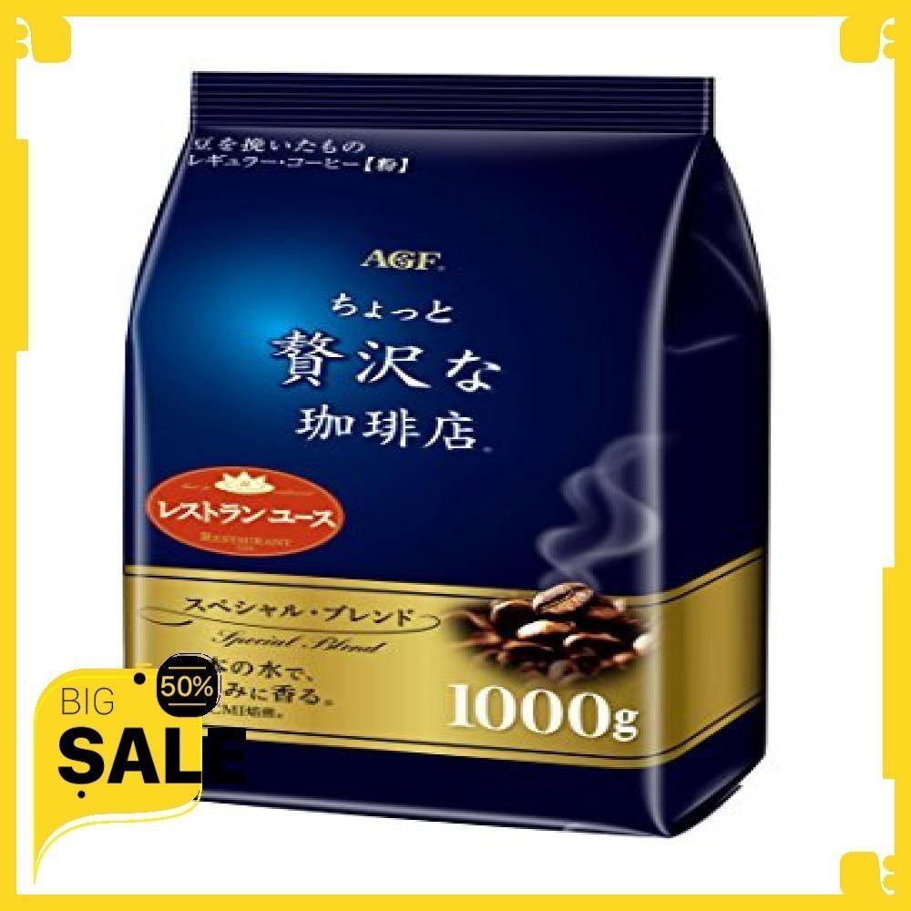 【大特価】1kg AGF ちょっと贅沢な珈琲店 レギュラーコーヒー スペシャルブレンド 1000g 【 コーヒー 粉 】_画像1