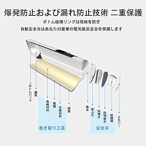 POWEROWL 単3形8個パック Powerowl単3形充電式ニッケル水素電池8個パック 超大容量 PSE安全認証 自然放電抑制_画像5
